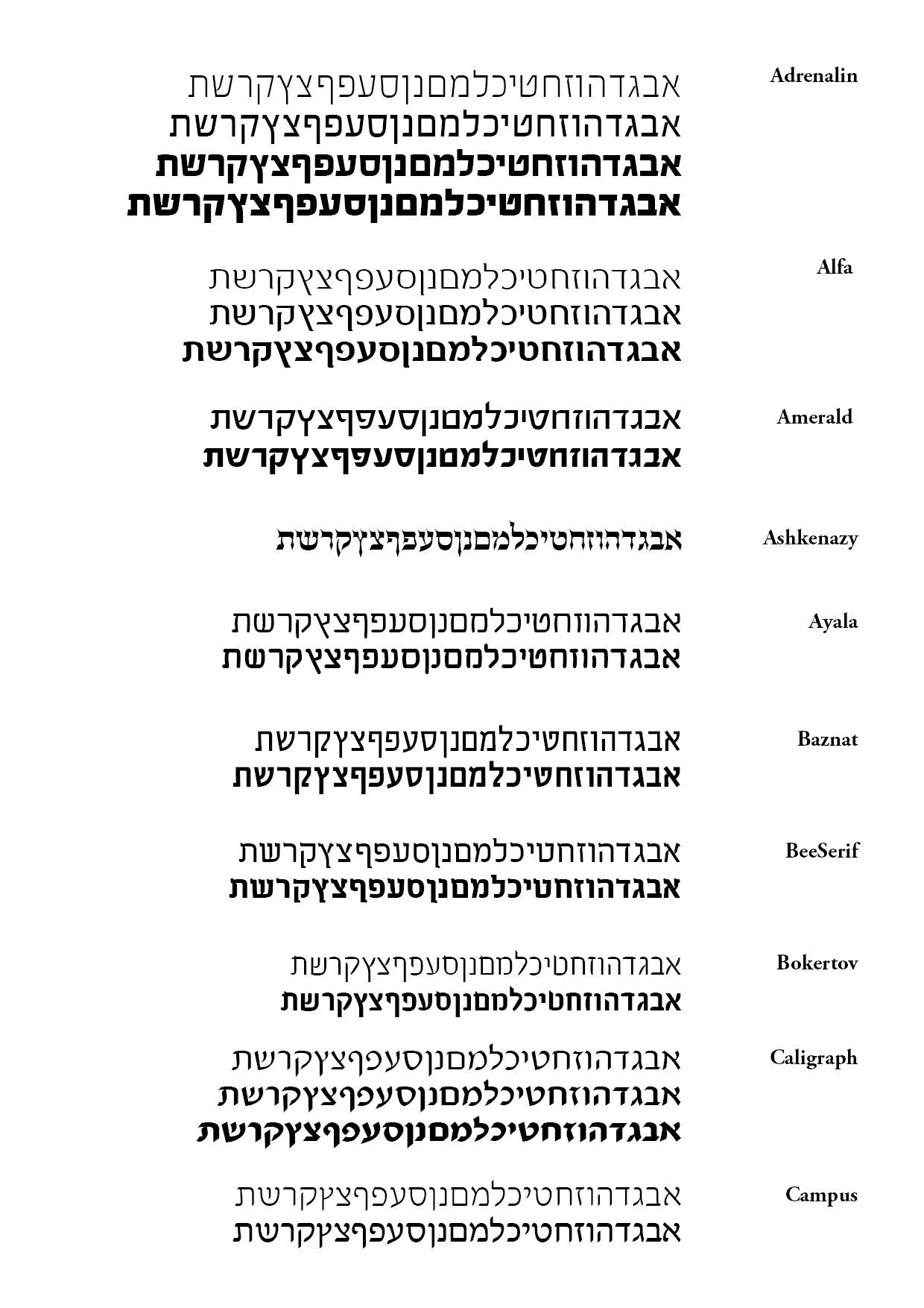 כתב מרובע 1