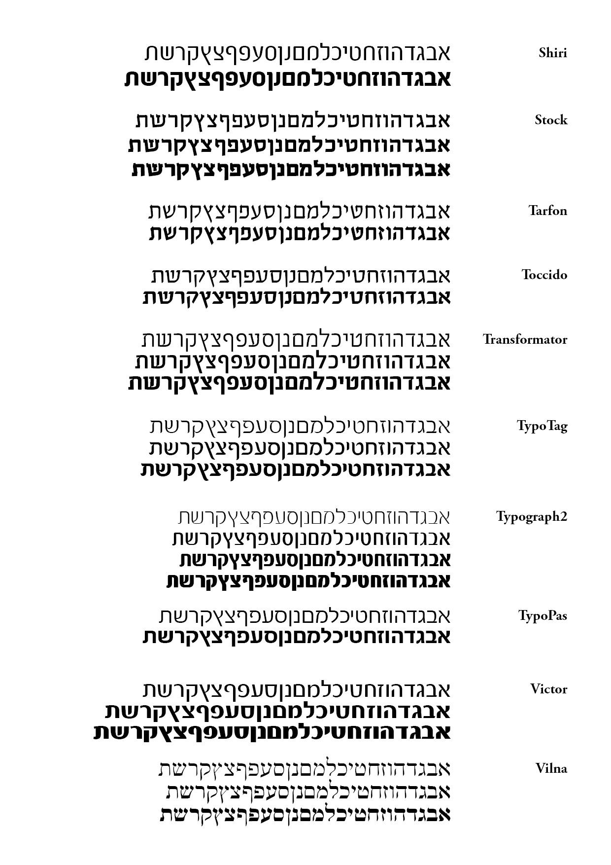כתב מרובע 4